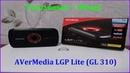 ПЕРЕЗАЛИВ! NEW! Крутая штука для стримеров! AVerMedia LGP Lite (распаковка, обзор)
