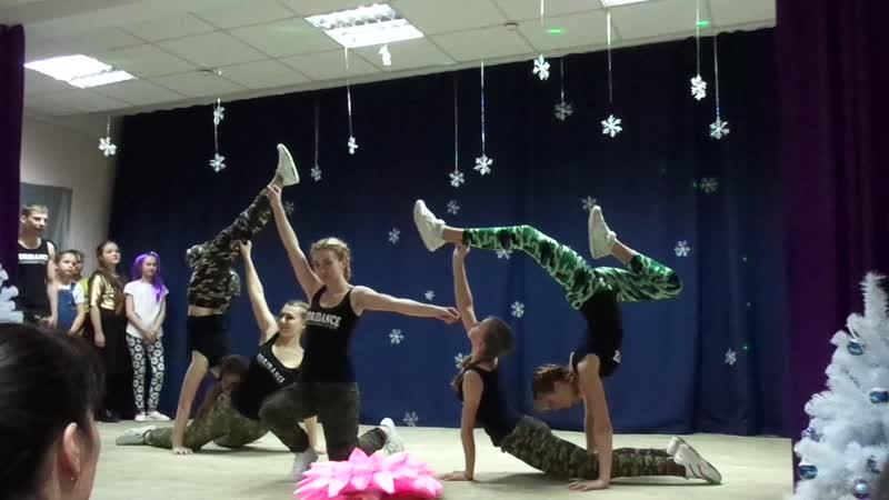Multi power stunt (мульти пауэр стант)
