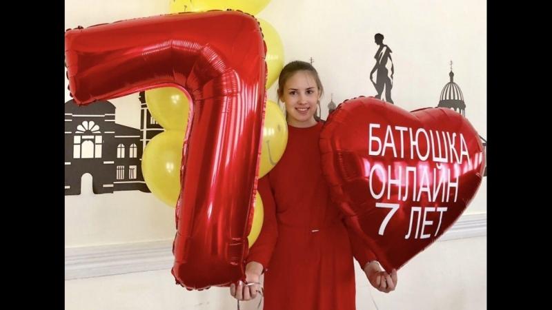Батюшка онлайн дети🤗 Россия 1