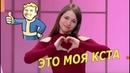 Валакас Сердца за Любовь с 17 летней Креветкой
