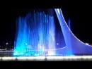 Олимпийский Парк в Сочи. 14.08.2018г. Шоу поющих танцующих фонтанов. Часть 6