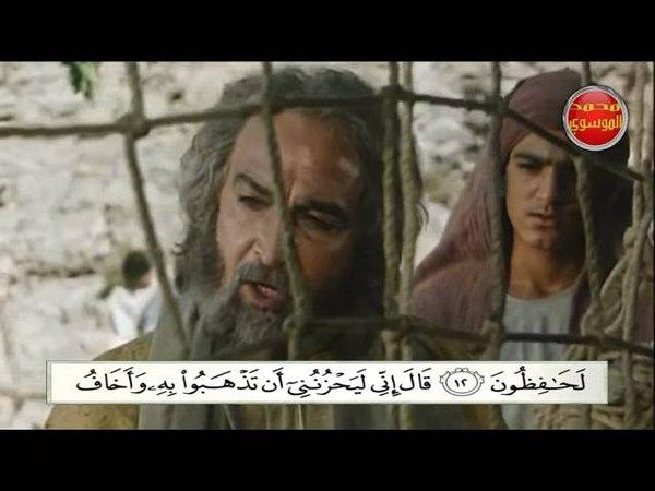 سورة يوسف بصوت القارء عامر الكاظمي