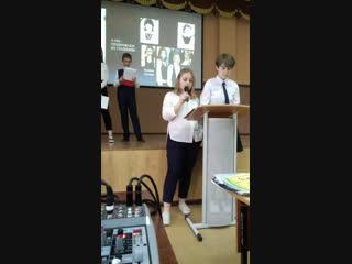 Live: Гимназия 35-Владимир