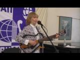 09 Раиса Нур в Меридиане. Я люблю играть на контрабасе... 25.03.18.