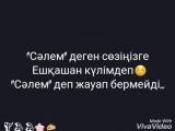 бир_сатте_елестетип_кориндерш______(480p.mp4