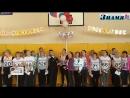 Фестиваль ГТО работников образования_видео ИД Знамя