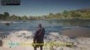 Акула в Red Dead Redemption 2
