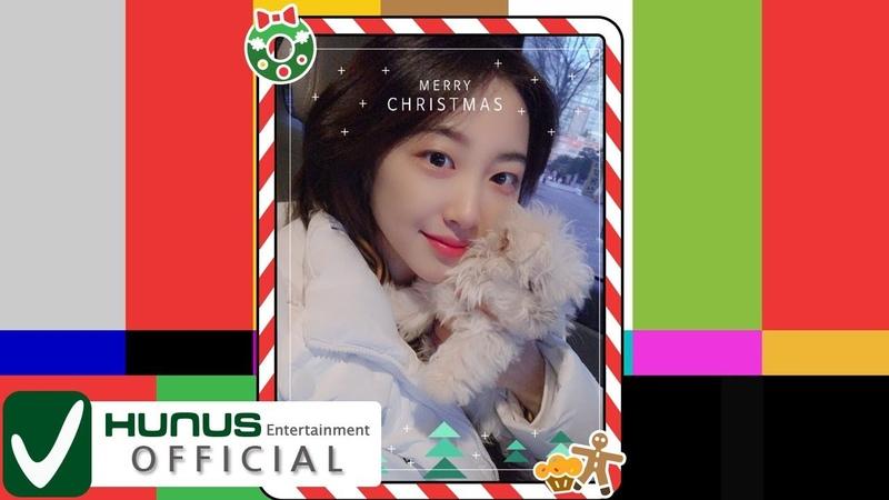 [Special] 엘리스(ELRIS)의 크리스마스 트리 꾸미기