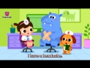 Sickness - Hospital Play _ I Am Sick! _ Body Parts Songs _ Pinkfong Songs for Children