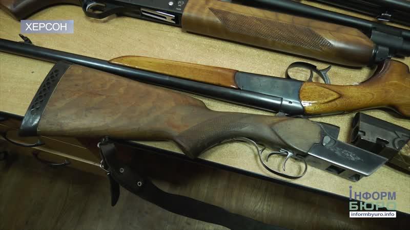 Херсонці масово несуть зброю до поліцейських відділків