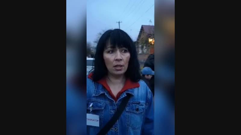 [OssVes] Организатора пикета против «Электроцинка» пригласили в отдел полиции