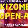 KIZOMBA OPEN-AIR в Сокольниках