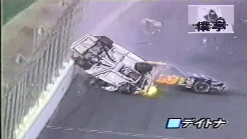 Racing Crash Fatal レースクラッシュ 高橋徹 小河等 Russell Phillips Kieth Odor