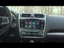 Все включено Тест драйв Subaru Outback электроника и мультимедийная система
