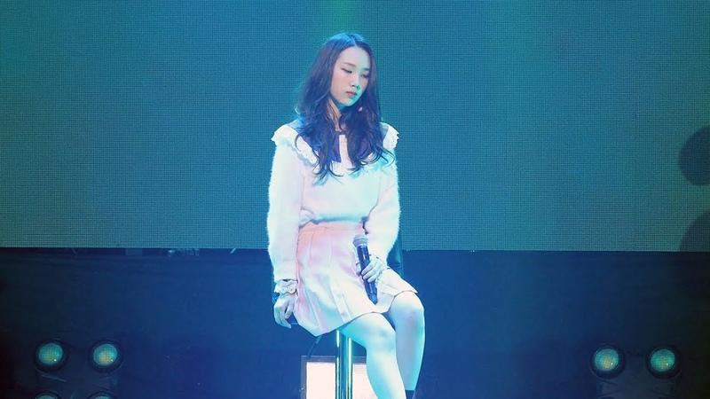 190112 페이브걸즈(FAVEGIRLS) 지윤(Jiyoon) - 여우비 (원곡 이선희) [Pre-Show WE?] 4K 직캠 by 비몽