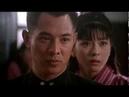Кулак легенды 1994 Джет ли