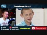 CheAnD TV - Андрей Чехменок В свои 13 он живет как ВЗРОСЛЫЙ