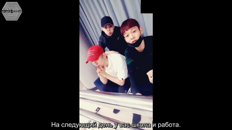 [РУСС. САБ] 180411 EXO CBX @ Wednesday's Broadcast ChenBaekXi
