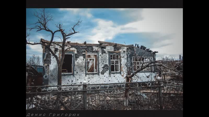 Военкор сравнил ад в Беслане с расстрелом жителей Никишино.