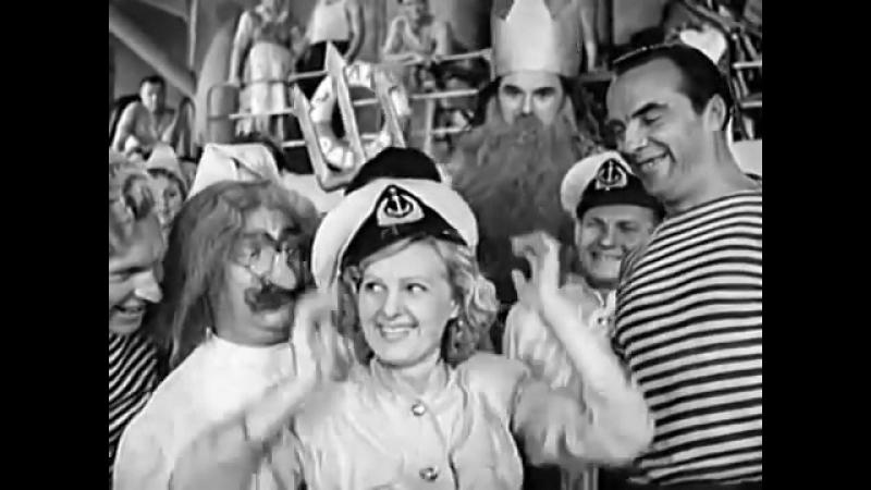 Белая акация Оперетта. 1957 год