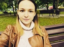 Александра Царева фото #12