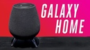Samsung Galaxy Home smart speaker with Bixby first look