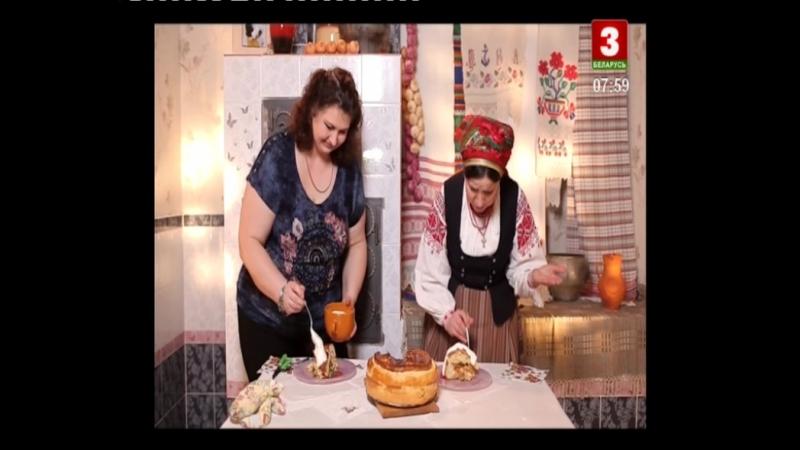 44 Беларуская кухня Пирог с кроликом
