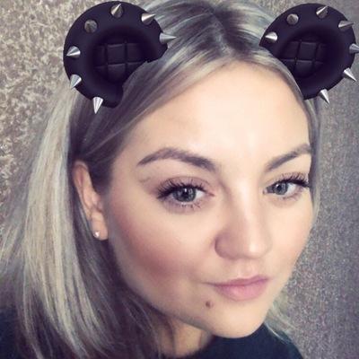 Полина Нагорная