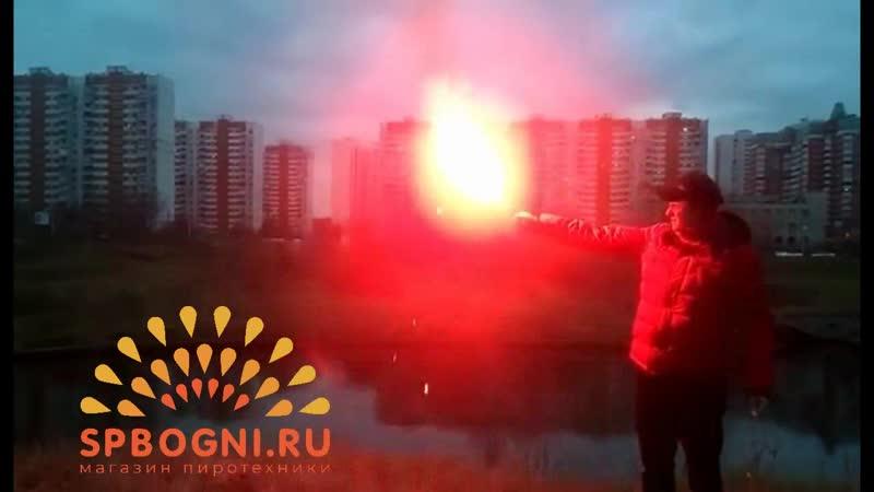 Факел огневой красный УПЗ арт. ФОК