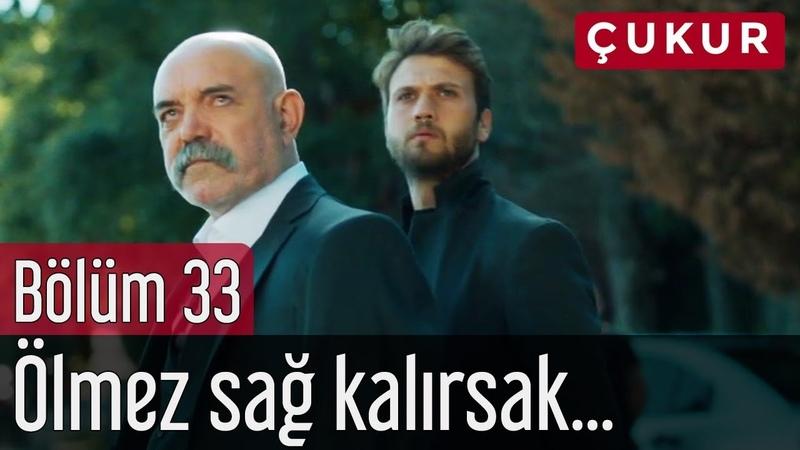 Çukur 33. Bölüm (Sezon Finali) - Ölmez Sağ Kalırsak...