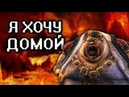 Кратко про Overlord Raising Hell