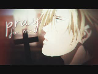 [banana fish] pray for me