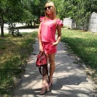 Irina Dmitrienko