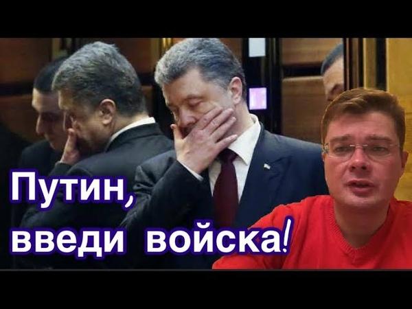 Ампутируем руку Кремля