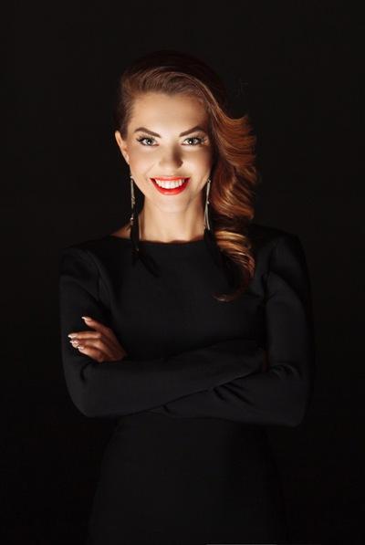Катя Водопьянова
