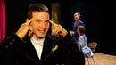 Ради «PROтеатра» городские актеры научатся вальсировать и снимут маникюр