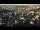 Аэросъёмка Коттеджного поселка Княжье озеро
