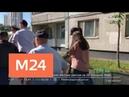 Московский патруль : сестры Хачатурян пообщались с общественниками после ареста - Москва 24