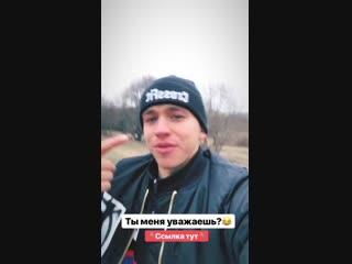 Сергей Романович / Ты меня уважаешь?  14/11/2018 