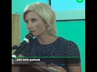 Депутат пришла рассказывать возмущенным жителям  о необходимости пенсионной реформы.