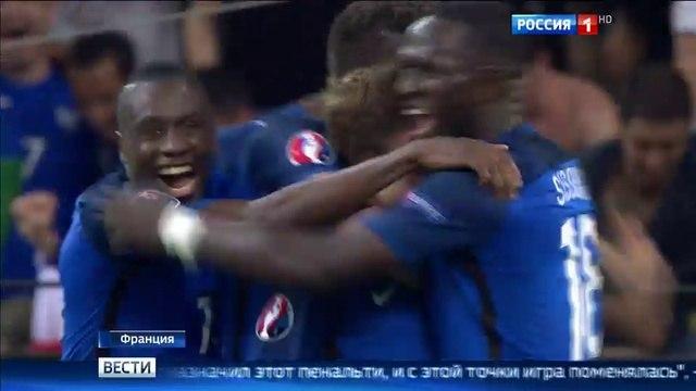 Футбол. Евро-2016. Столица Франции ликует. Сюжет программы