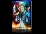 Стартрек: Бесконечность Star Trek Beyond  «Fifty year. One legacy»