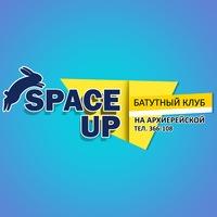 spaceupclub
