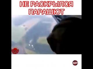 Как говорится не раскрылся основной нехуй дергать запасной)))