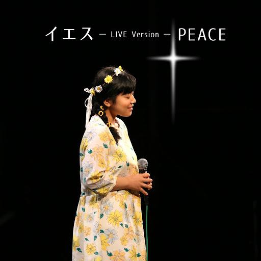 Peace альбом Jesus - LIVE Version-