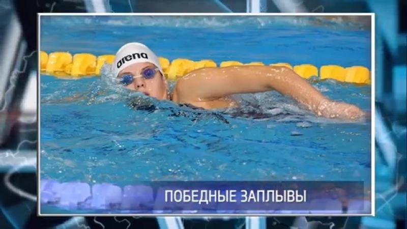 Мария Каменева завоевала медали в финале Кубка России по плаванию