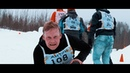 Гонка Героев Зима 2019 Команда Центра йоги Сфера