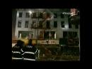 Молниеносные катастрофы эпизод 42 реалити шоу, документальный фильм