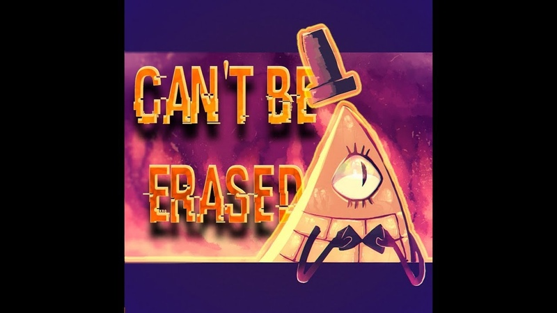 Bill Cipher - Cant Be Erased [MV]
