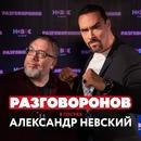 Вадим Воронов фото #10